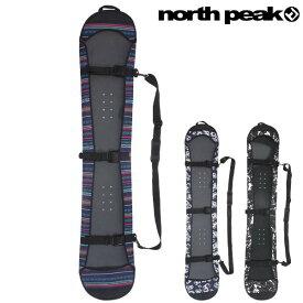 スノーボード ソールカバー ケース north peak ノースピーク NP-5442 G1 I3