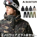 ★送料無料 BURTON バートン スノーボードウェア メンズ 2点セット スノーボード ウェア ジャケット パンツ 上下 MB C…
