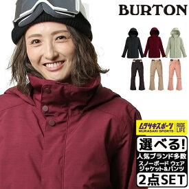 2点セット スノーボード ウェア ジャケット パンツ 上下 BURTON バートン W JET SET JK WZ SOCIETY PT 19-20モデル レディース GG K25