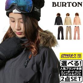 2点セット スノーボード ウェア ジャケット パンツ 上下 BURTON バートン WZ ZINNIA JK WZ SOCIETY PT 19-20モデル レディース GG K25