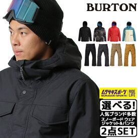 2点セット スノーボード ウェア ジャケット パンツ 上下 BURTON バートン M COVERT JK COVERT PT 19-20モデル メンズ レディース GG K25