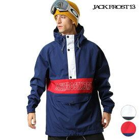 スノーボード ウェア ジャケット JACK FROST13 ジャックフロスト JFJ92706 PULLOVER JK 19-20モデル メンズ GX I6