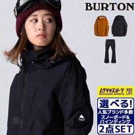2点セット スノーボード ウェア ジャケット パンツ 上下 BURTON バートン W GORE BALSAM JK W GORE GLORIA PT 20-21モデル レディース HH L7