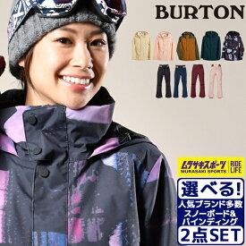 2点セット スノーボード ウェア ジャケット パンツ 上下 BURTON バートン W JET SET JK W SOCIETY PT 20-21モデル レディース HH L7