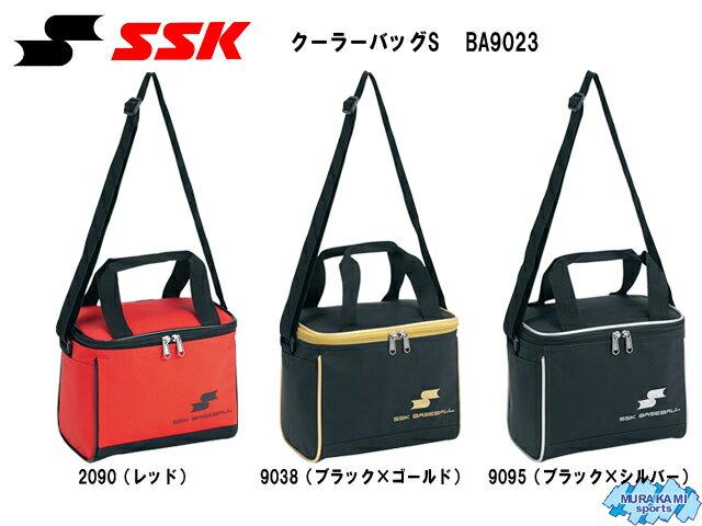 エスエスケイ SSK クーラーバッグS  BA9023 バッグ クーラーバッグ