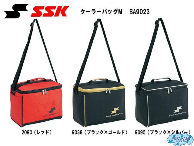 エスエスケイ SSK クーラーバッグM BA9024 バッグ クーラーバッグ