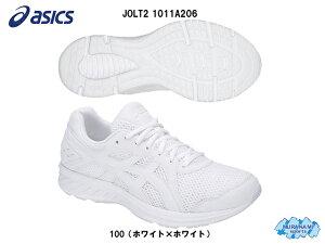 アシックス ランニングシューズ JOLT2 1011A206 100カラー(ホワイト/ホワイト) [Asics 陸上・マラソン 通学 足幅エクストラワイド 白]