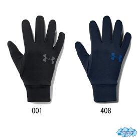 アンダーアーマー UNDER ARMOUR UAライナー2.0 手袋 1318546 ランニング アクセサリー 手袋