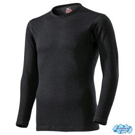 ミズノ MIZUNO ブレスサーモアンダーウエアEXプラスクルーネック長袖シャツ(メンズ)NEW C2JA9614-09 トレーニングウェア インナーシャツ