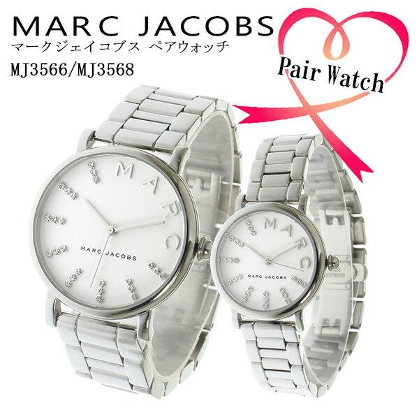 マーク ジェイコブス MARC JACOBS ペアウォッチ ライリー RILEY 腕時計 MJ3566 MJ3568 ホワイト 代引き手数料無料 ギフト プレゼント クリスマス 誕生日 記念日 贈り物 人気 おしゃれ ペア 祝い セール 結婚式 お呼ばれ
