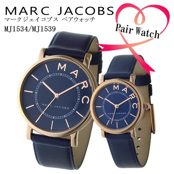 マーク ジェイコブス MARC JACOBS ペアウォッチ ロキシー ROXY 腕時計 MJ1534-MJ1539 ネイビー 代引き手数料無料 ギフト プレゼント クリスマス 誕生日 記念日 贈り物 人気 おしゃれ ペア 祝い セール 結婚式 お呼ばれ