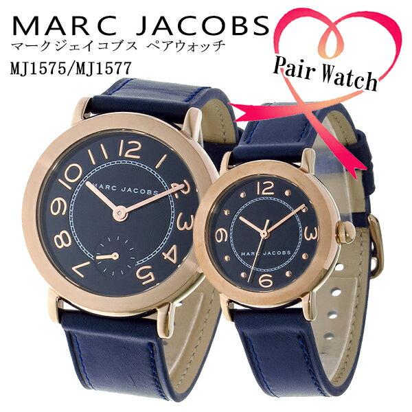 ペアウォッチ マーク ジェイコブス MARC JACOBS ライリー RILEY 腕時計 MJ1577 MJ1575 ネイビー 代引き手数料無料 ギフト プレゼント クリスマス 誕生日 記念日 贈り物 人気 おしゃれ ペア 祝い セール 結婚式 お呼ばれ