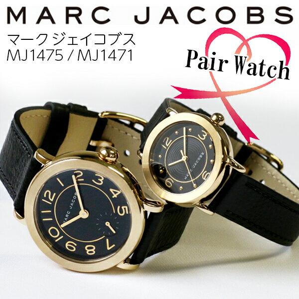 ペアウォッチ マーク ジェイコブス MARC JACOBS ライリー ブラック/ゴールド 腕時計 MJ1475 MJ1471 代引き手数料無料 ギフト プレゼント クリスマス 誕生日 記念日 贈り物 人気 おしゃれ ペア 祝い セール 結婚式 お呼ばれ
