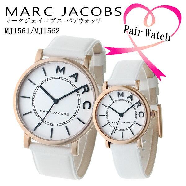マーク ジェイコブス MARC JACOBS ペアウォッチ ロキシー ROXY 腕時計 MJ1561-MJ1562 ホワイト 代引き手数料無料 ギフト プレゼント クリスマス 誕生日 記念日 贈り物 人気 おしゃれ ペア 祝い セール 結婚式 お呼ばれ
