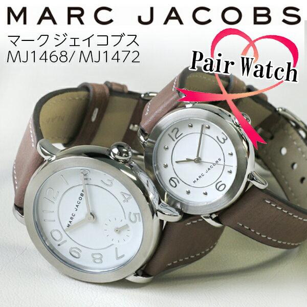 ペアウォッチ マーク ジェイコブス MARC JACOBS ライリー ホワイト/ベージュ 腕時計 MJ1468 MJ1472 ホワイト 代引き手数料無料 ギフト プレゼント クリスマス 誕生日 記念日 贈り物 人気 おしゃれ ペア 祝い セール 結婚式 お呼ばれ
