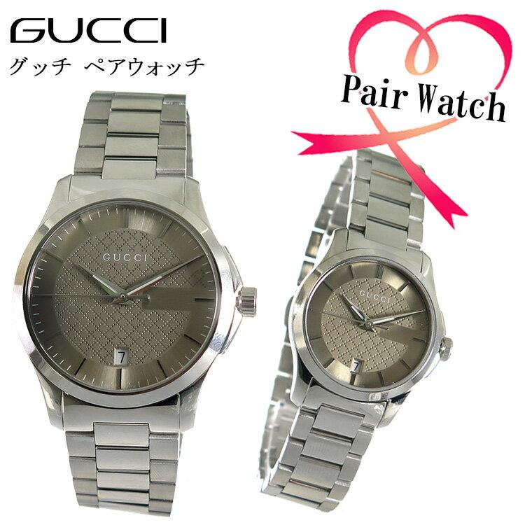 グッチ GUCCI ペアウォッチ Gタイムレス クオーツ 腕時計 YA126445 YA126526 代引き手数料無料 ギフト プレゼント クリスマス 誕生日 記念日 贈り物 人気 おしゃれ ペア 祝い セール 結婚式 お呼ばれ