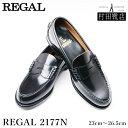 REGAL  リーガル 2177N 【靴下2足付】ローファー オールシーズン ブラック 23〜26.5