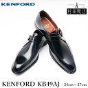 KENFORD ケンフォード KB49AJ 【靴下2足付】モンクストラップ ブラック ベルト 通勤 オールシーズン 24〜27
