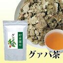 村田園 グァバ茶 【健康茶】