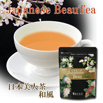 新生美肌 Japanese BeauTea〜日本美人茶〜 (和風)