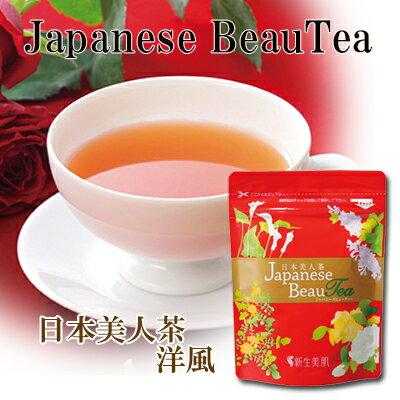 新生美肌 Japanese BeauTea〜日本美人茶〜 (洋風)