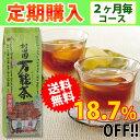 【送料無料】定期購入:2ヶ月毎コース 村田園 万能茶(粋)400g×3個セット 18.7%off!健康茶 送料無料 健康茶 万能茶 健康茶 健康茶