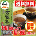 【s】村田園万能茶(粋)400g入り×5個セット+1個 【20種配合/ブレンド茶/健康茶】