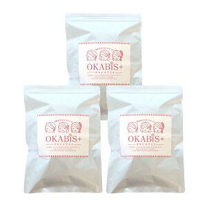 【2020年10月度月間優良ショップ受賞】OKABIS+ (オカビスプラス) 豆乳おからビスケット 1箱 3袋 250g×3  置き換えダイエット 低カロリー ダイエットビスケット クッキー おからパウ