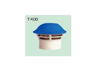 【nightsale】 高須産業 T-100 トイレファン 先端形