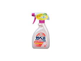 ASAHIPEN/アサヒペン かべ紙などの洗剤 ハンドスプレー 400ml