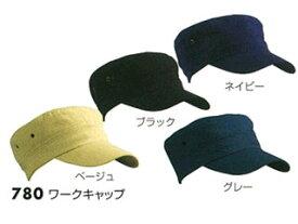 おたふく手袋 780 ワークキャップ(ブラック)