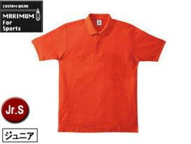 MAXIMUM/マキシマム MS3113-13 CVC鹿の子ドライポロシャツ 【Jr.S】 (オレンジ)