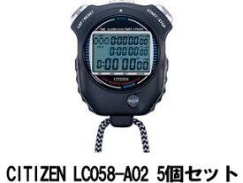 【nightsale】 CITIZEN/シチズン 【5個セット!】 ストップウォッチ LC058-A02