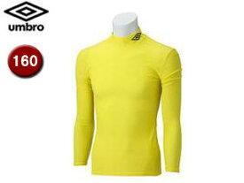 UMBRO/アンブロ UAS9300J JR L/Sコンプレッションシャツ 【160】 (イエロー)