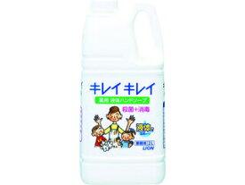 LION/ライオンハイジーン キレイキレイ薬用ハンドソープ 2L BPGHY2K