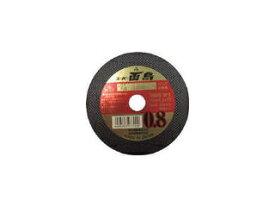 FUJI/富士製砥 スーパー雷鳥金属用1枚105×0.8×15