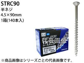 NOGUCHI/ノグチ 【TAKUMIDIKARA/匠力】TRステンコース フレキ(410) 半ネジ STRC90