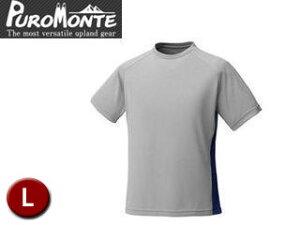 PuroMonte/プロモンテ TN151M-GN トリプルドライカラット ライトウェイト 半袖Tシャツ MEN'S 【L】 (グレー×ネイビー)