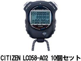 【nightsale】 CITIZEN/シチズン 【10個セット!】 ストップウォッチ LC058-A02