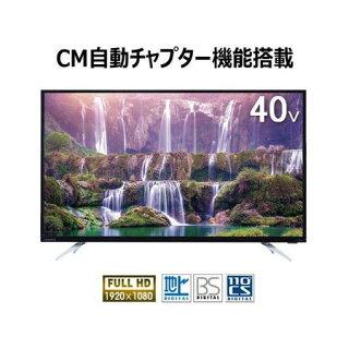 DOL40H10040V型地上デジタル・BS/110度CS液晶テレビ