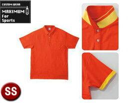 MAXIMUM/マキシマム MS3116-13 2WAY カラーポロシャツ 【SS】 (オレンジ)