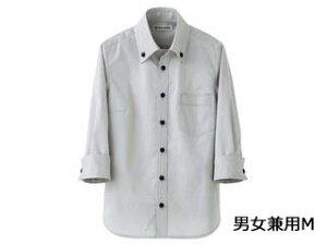 セブンユニフォーム 男女兼用 スキッパーボタンダウンシャツ CH4420-8 グレー M