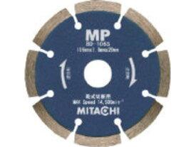 MITACHI/サンコーミタチ ダイヤモンドブレード BD-106S