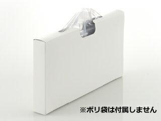 Richell/リッチェル トトノ 引き出し用 ポリ袋収納ケース