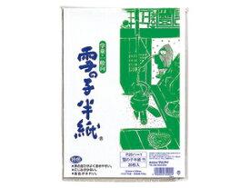 MARUAI/マルアイ 雪の子半紙 竹 20枚ポリ入 P20ハ-1
