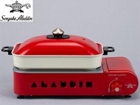 ALADDIN/アラジン SAGRS21-R カセットガス式ポータブルグリル レッド