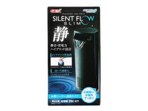 GEX/ジェックス サイレントフロー スリム ブラック