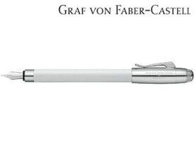 グラフフォンファーバーカステル ベントレー ホワイトサテン FP (EF) 141802