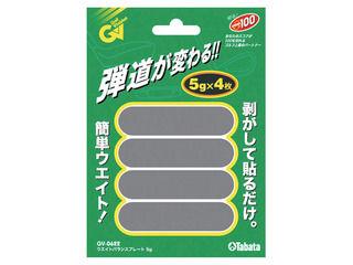 Tabata/タバタ GV-0622 ウエイトバランスプレート5g【5g×4枚入り】