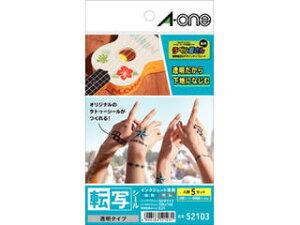 A・one/エーワン 52103 転写シール 透明タイプ はがきサイズ 5セット入